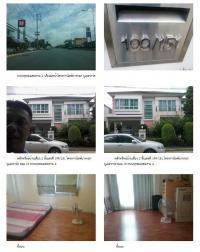 บ้านเดี่ยวหลุดจำนอง ธ.ธนาคารกรุงไทย กระทุ่มล้ม สามพราน นครปฐม
