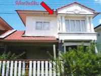 บ้านหลุดจำนอง ธ.ธนาคารทหารไทย มหาสวัสดิ์ พุทธมณฑล นครปฐม