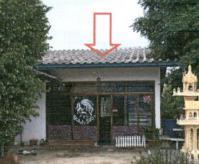 บ้านเดี่ยวหลุดจำนอง ธ.ธนาคารอาคารสงเคราะห์ สระสี่มุม กำแพงแสน นครปฐม