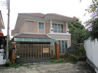 https://nakhonpathom.ohoproperty.com/72244/ธนาคารกรุงศรีอยุธยา/ขายบ้านเดี่ยว/ท่าตลาด/สามพราน/จังหวัดนครปฐม/