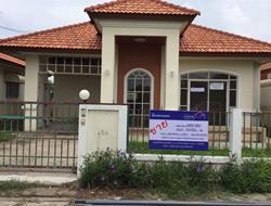 บ้านหลุดจำนอง ธ.ธนาคารกรุงเทพ ดอนยายหอม เมืองนครปฐม นครปฐม